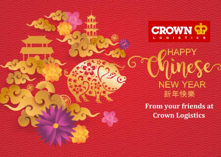 crown-logistics-wishes-you-happy-chinese-new-year
